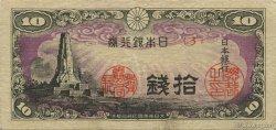10 Sen JAPON  1944 P.053a TTB+