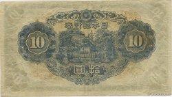 10 Yen JAPON  1944 P.056b TTB