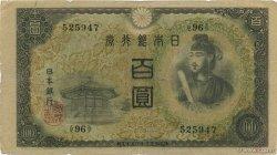 100 Yen JAPON  1944 P.057a TB à TTB