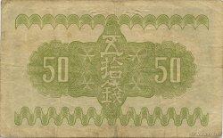 50 Sen JAPON  1938 P.058a TTB