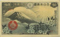 50 Sen JAPON  1938 P.058a pr.SUP