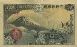 50 Sen JAPON  1938 P.058a SUP+