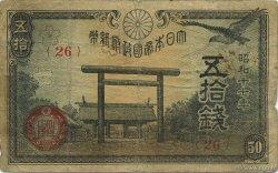 50 Sen JAPON  1942 P.059a TB