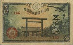 50 Sen JAPON  1942 P.059b pr.TTB