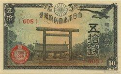 50 Sen JAPON  1942 P.059b pr.NEUF