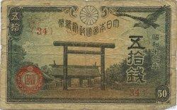 50 Sen JAPON  1942 P.059c B à TB