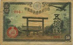 50 Sen JAPON  1942 P.059c TTB