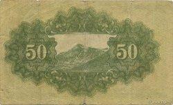 50 Sen JAPON  1945 P.060a TB+