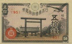 50 Sen JAPON  1945 P.060a pr.NEUF