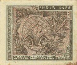 10 Sen JAPON  1945 P.063 TTB+