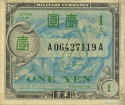 1 Yen JAPON  1946 P.066 pr.SUP