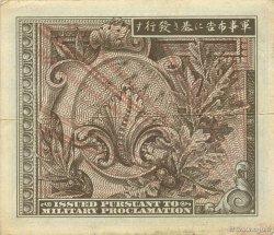 1 Yen JAPON  1946 P.067a pr.SUP