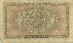 5 Yen JAPON  1945 P.069a TB+