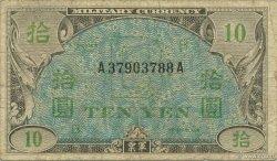 10 Yen JAPON  1945 P.071 B