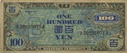 100 Yen JAPON  1945 P.075 TB