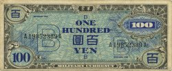 100 Yen JAPON  1945 P.075 TB+