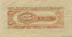 5 Sen JAPON  1948 P.083 TTB