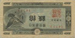 10 Sen JAPON  1947 P.084 TB