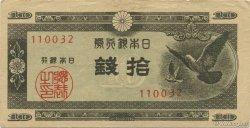 10 Sen JAPON  1947 P.084 TTB
