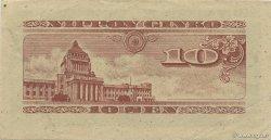10 Sen JAPON  1947 P.084 SUP