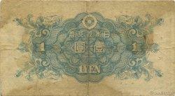 1 Yen JAPON  1946 P.085a B