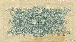 1 Yen JAPON  1946 P.085a TTB