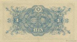 1 Yen JAPON  1946 P.085a SPL