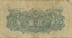 5 Yen JAPON  1946 P.086a B+