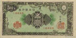 5 Yen JAPON  1946 P.086a TTB