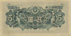 5 Yen JAPON  1946 P.086a SUP+