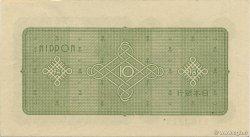 10 Yen JAPON  1946 P.087a SPL