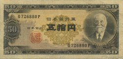 50 Yen JAPON  1951 P.088 B+