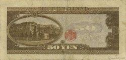 50 Yen JAPON  1951 P.088