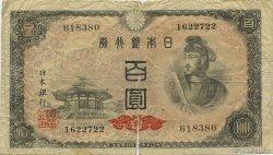 100 Yen JAPON  1946 P.089a B