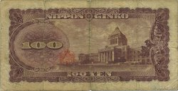 100 Yen JAPON  1953 P.090b TB