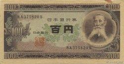 100 Yen JAPON  1953 P.090b TTB+