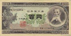 100 Yen JAPON  1953 P.090c TTB+