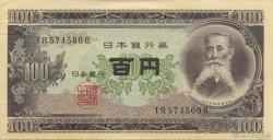 100 Yen JAPON  1953 P.090c SUP