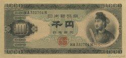 1000 Yen JAPON  1950 P.092b SUP+