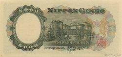 5000 Yen JAPON  1957 P.093a SUP à SPL