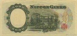 5000 Yen JAPON  1957 P.093b SUP