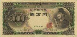 10000 Yen JAPON  1958 P.094b SUP+
