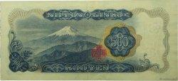 500 Yen JAPON  1969 P.095a SUP