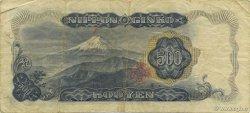 500 Yen JAPON  1969 P.095b TB