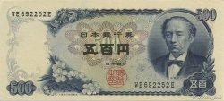 500 Yen JAPON  1969 P.095b pr.NEUF