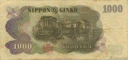 1000 Yen JAPON  1963 P.096a pr.TTB