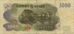 1000 Yen JAPON  1963 P.096b TTB