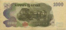 1000 Yen JAPON  1963 P.096b SUP