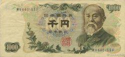 1000 Yen JAPON  1963 P.096b TTB+