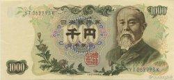 1000 Yen JAPON  1963 P.096b SUP+